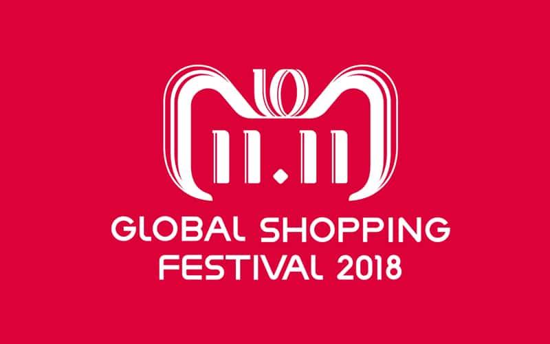 Single Day 2018: la sfida di Alibaba